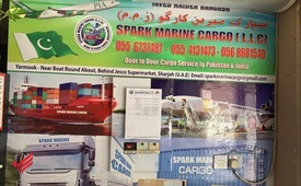 Dubai to Pakistan cargo services