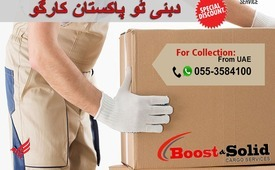 UAE to Pakistan Cargo Service door to door
