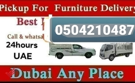 pickup truck for rent in ras al khor 0555686683