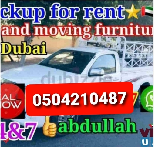 pickup truck for rent in barari 0504210487