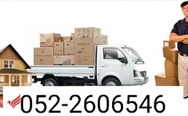 Movers Packers ln Al Garhoud dubai 052-2606546