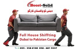Full House Shifting Dubai To Pakistan