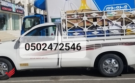 pickup for rent in al barari 0553450037