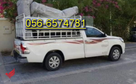 Pickup Truck For Rent In Al Barsha South 056-6574781