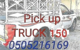 Best Mover Packer Cheap and Safe 0505216169