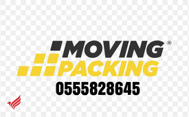 SMART MOVERS AND PACKERS LLC 0555828645