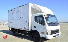 B. A MOVERS IN MEDIA CITY 0553450037