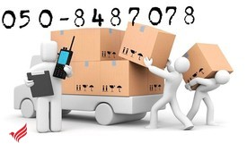 Movers and packers in Dubai sports city 0508487078