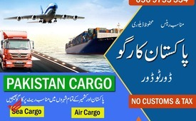 Pakistan Cargo Services from Sharjah, Ajman & Dubai