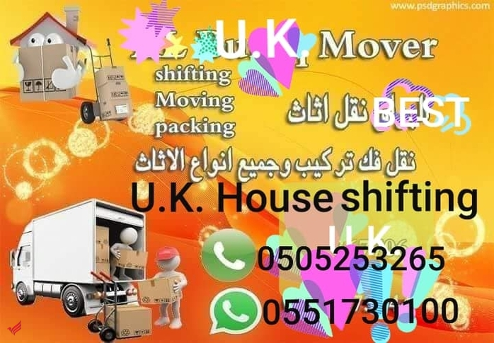 Professional movers and packers for House, villa and offices in all UAE