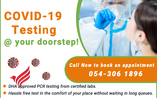 COVID-19 Testing At Your Doorstep!