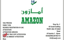 Amazon Attestation in umm al quwain