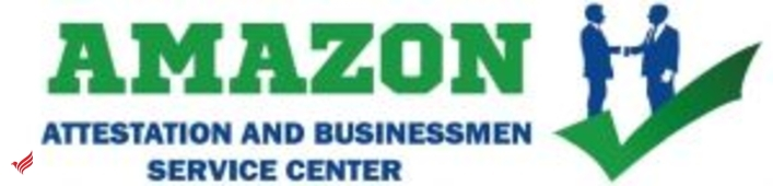 Amazon Businessmen Center